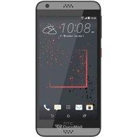 Mobile phones, smartphones HTC Desire 530