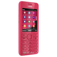 Photo Nokia Asha 206 Dual Sim
