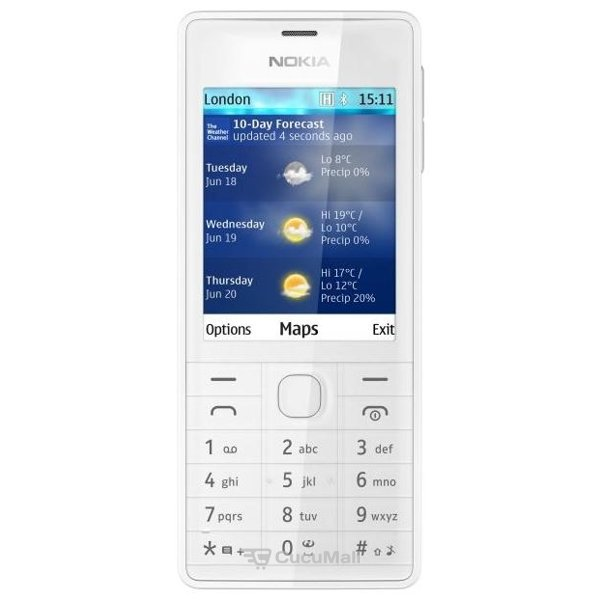 Nokia 515 Dual Sim - find, compare prices and buy in Riyadh